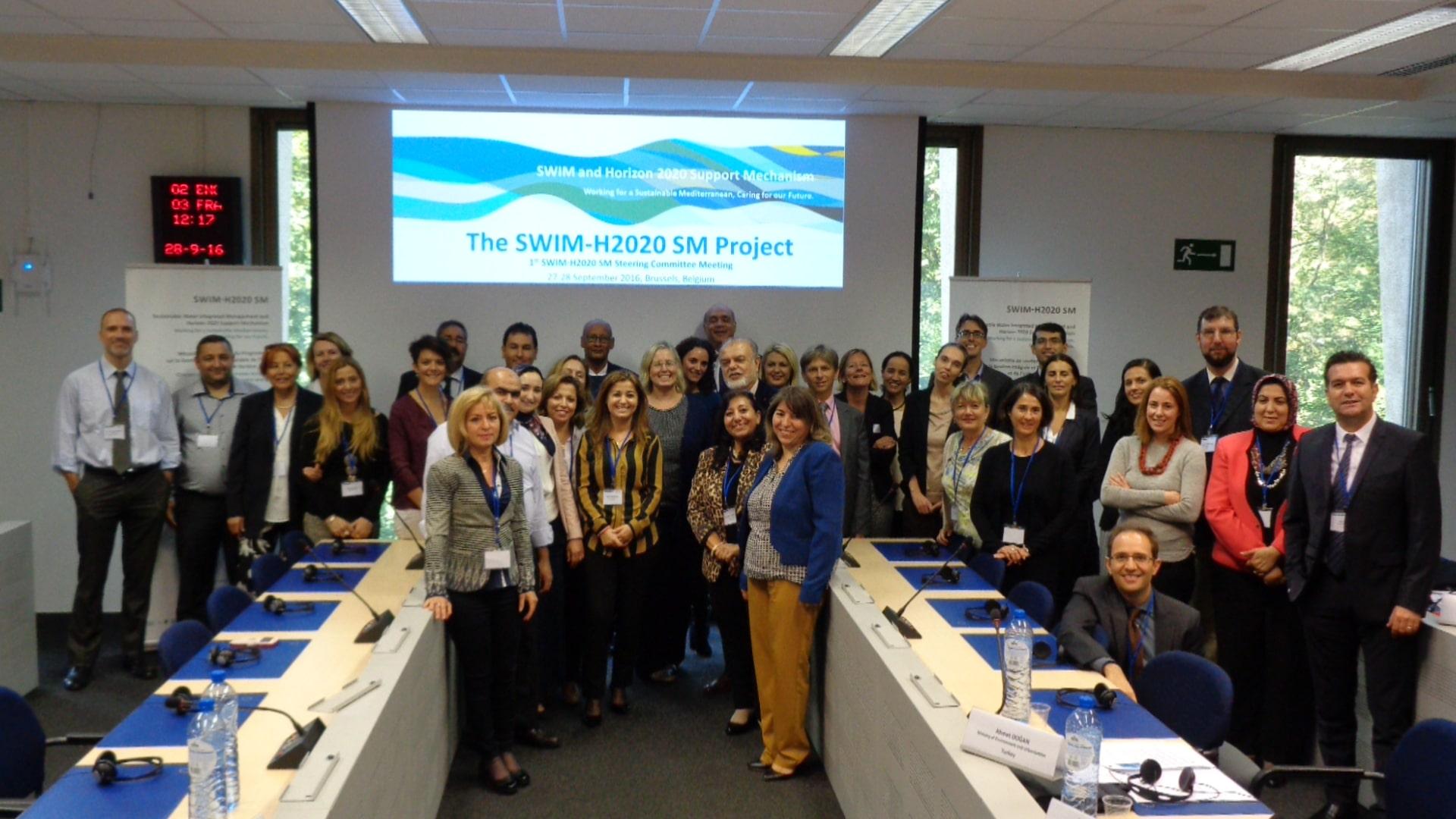 27 – 28 سبتمبر 2016، بروكسل – الاجتماع الأول للجنة التوجيهية لمشروع آلية دعم الإدارة المستدامة والمتكاملة للمياه ومشروع آفاق 2020