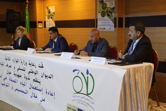 "19 March 2018, Oran, Algeria – SWIM-H2020 SM Workshop ""The reuse of treated wastewater in agriculture, through sensibilisation and awareness raising"""
