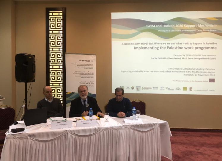 27 نوفمبر 2018، رام الله، فلسطين – الاجتماع الوطني في فلسطين لمشروع آلية دعم الإدارة المستدامة والمتكاملة للمياه ومبادرة آفاق 2020