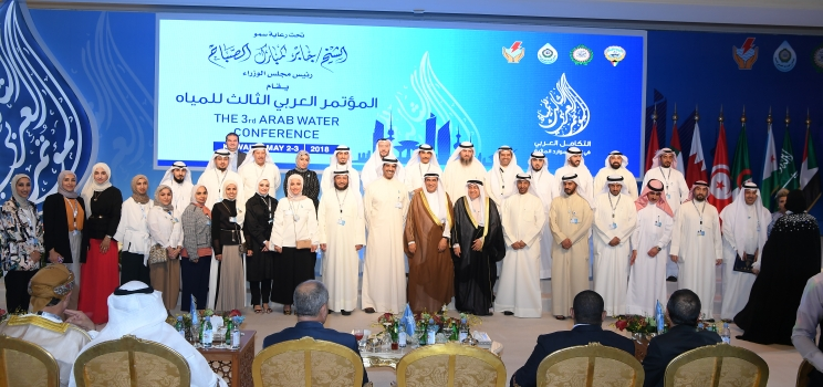 29 April-3 May 2018, Kuwait, Kuwait – Arab Ministerial Water Conference