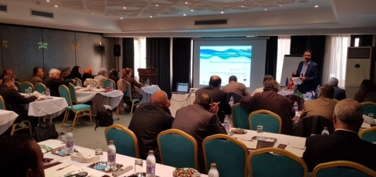 6 December 2018, Tunis, Tunisia – SWIM-H2020 SM Consultation Workshop on Supporting the drafting of a rural sanitation strategy