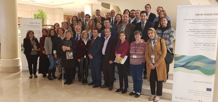 31 January 2018, Dead Sea, Jordan – SWIM-H2020 SM Second Steering Committee Meeting