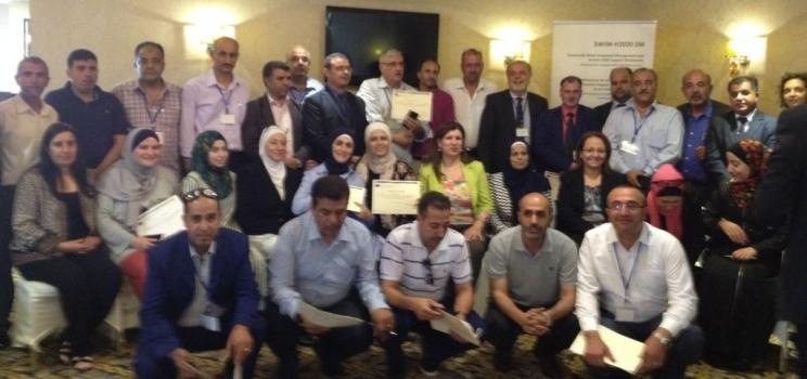13-14 septembre 2017, Amman, Jordanie – SWIM-H2020 SM 1er Atelier de Formation à l'Éducation en vue du Développement Durable (EDD)