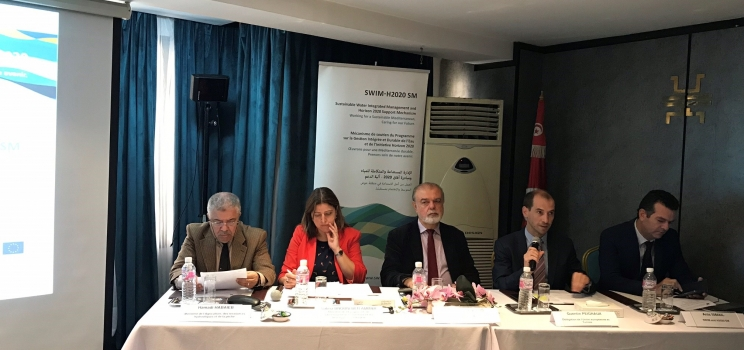 8 October 2018, Tunis, Tunisia – SWIM-H2020 SM National Meeting in Tunisia
