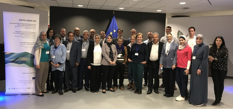 "2-3 October 2018, Brussels, Belgium – SWIM-H2020 SM Regional On-Site Training on ""Good water governance, focusing on regulatory aspects and the design, monitoring and enforcement of policies"""