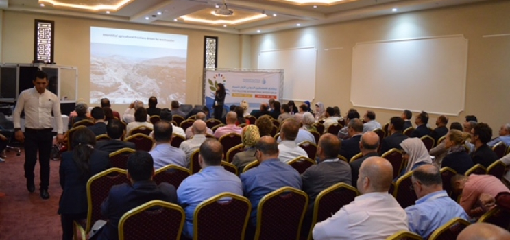 25-28 juin 2018, Ramallah, Palestine – Le premier Forum mondial de l'eau sur la gestion intégrée des ressources en eau en Palestine : bonnes pratiques et transfert de technologie