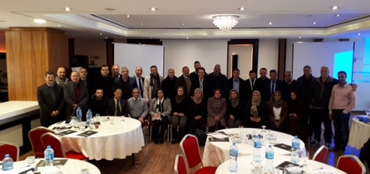 "28-31 January 2019, Ramallah, Palestine – SWIM-H2020 SM Consultation ""Provide technical assistance for addressing industrial pollution and supporting environmental inspection and inventory for the Olive Oil and the Tanning industries"""