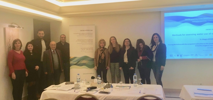 15 March 2019, Beirut, Lebanon – SWIM-H2020 SM Training Workshop on designing decentarlised water management measures and policy targets at the local/decentralized level